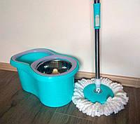 Швабра с ведром с отжимом и полосканием для мытья пола, турбо швабра лентяйка с центрифугой  Spin Mop
