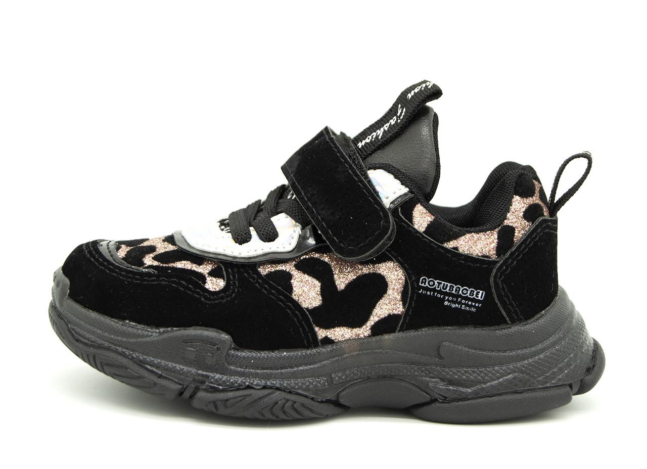 Світяться кросівки Для дівчаток Чорно-рожевий