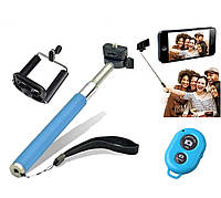 Монопод Bluetooth selfie stick