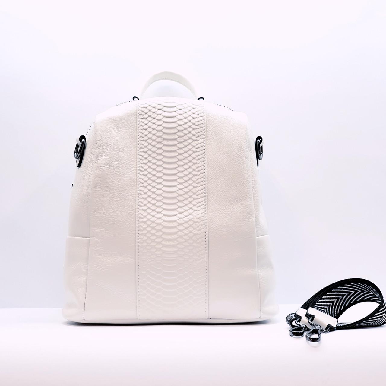 Рюкзак-сумка женский из натуральной кожи городской белый