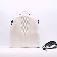 Рюкзак-сумка женский из натуральной кожи городской белый, фото 1