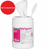 Салфетки CaviWipes Metrex для дезинфекции, 15*17 см, 160 шт./уп.