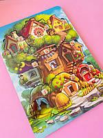 """Трехслойный пазл-вкладыш для малышей """"Где чей домик на дереве?"""" от """"Ань-Янь"""" (Украина)"""