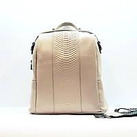 Рюкзак-сумка женский из натуральной кожи городской бежевый, фото 1