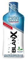 Ополаскиватель для полости рта BlanX White Shock Мгновенная белизна, 500 мл