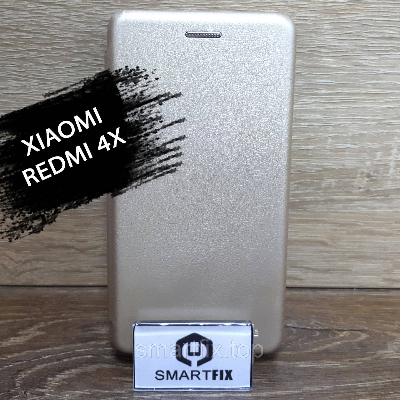 Чехол книжка для Xiaomi Redmi 4X G-Case