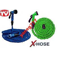 Садовый шланг для полива XHOSE 37,5м + распылитель, фото 1