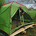 Шатер Tramp Lite Bungalow. Палатка туристическая. Намет туристичний, фото 6