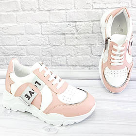 Кросівки для дівчини ШКІРА р.31-36