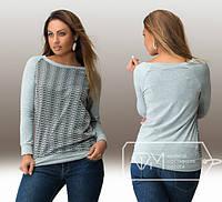 Модный свитер для пышных форм ФМ