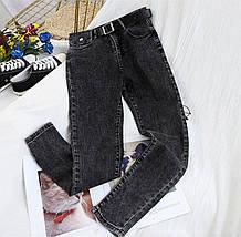 Женские стильные джинсы скинни высокой посадки с ремнем 42-46 р, фото 3