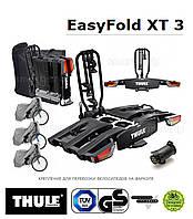 Велокрепление Thule EasyFold XT 3 934 / 934B