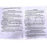 Інвертор Зварювальний MMA-315PFC, фото 3
