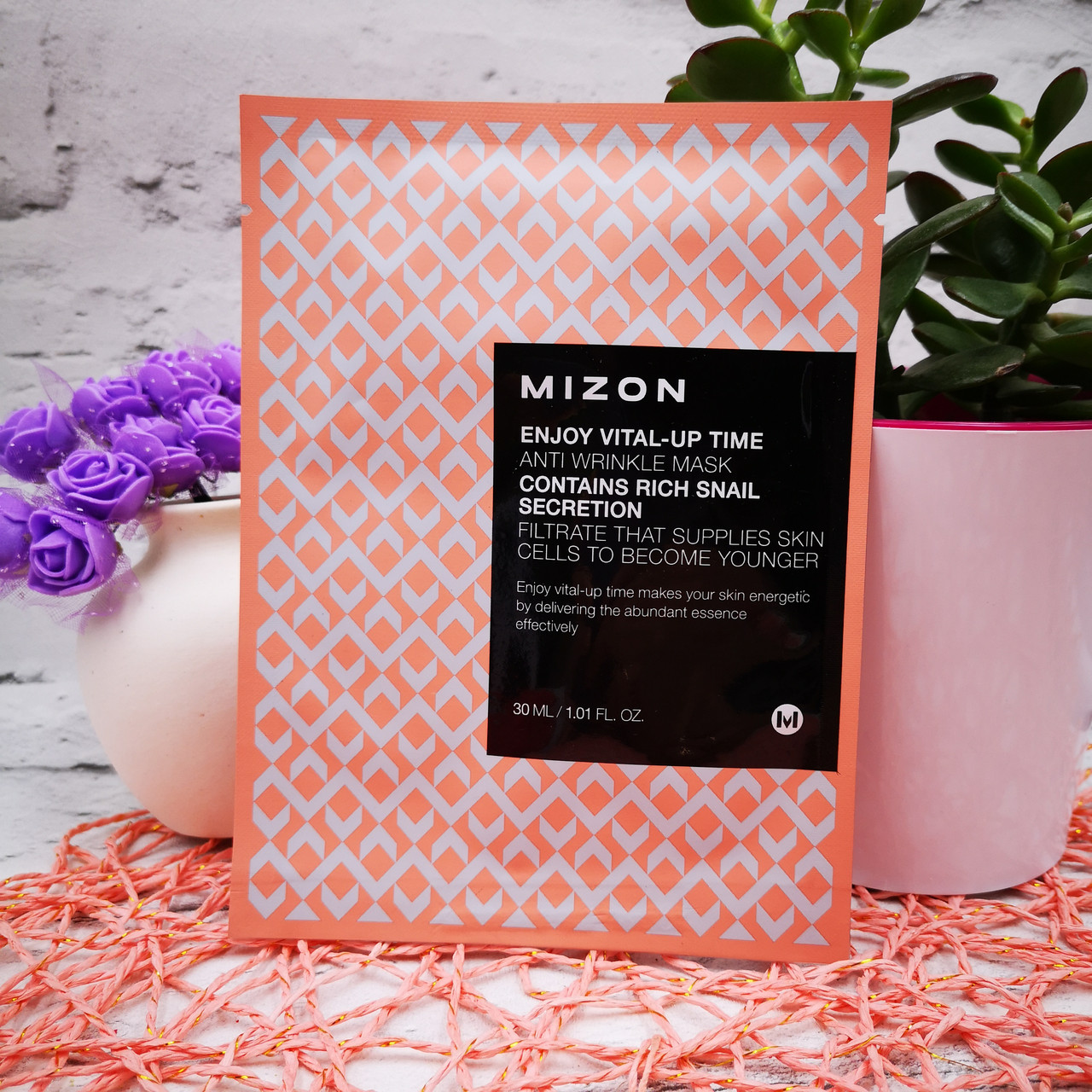 Mizon Антивозрастная регенерирующая тканевая маска с муцином улитки Enjoy Vital-Up Time Anti-Wrinkle Mask