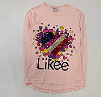Детская кофта реглан хлопковый для девочки Likee кремовая 8-9 лет