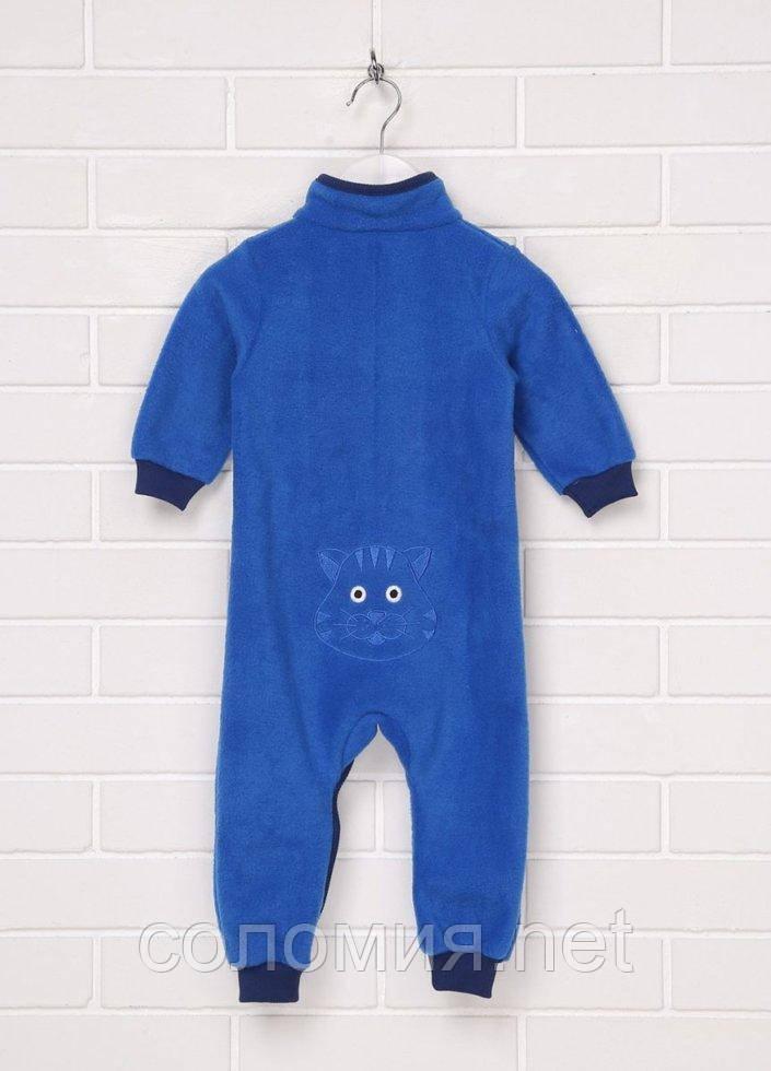 Комбинезон для малышей - К-19471W 74