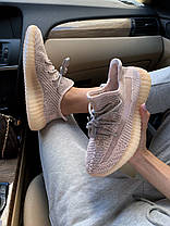 Женские кроссовки Adidas Yeezy Boost 350 V2 Synth Full Reflective, фото 2