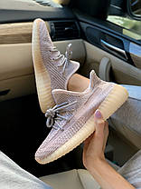 Женские кроссовки Adidas Yeezy Boost 350 V2 Synth Full Reflective, фото 3