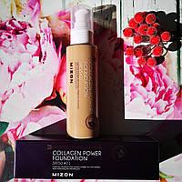 Основа под макияж с коллагеном Mizon Collagen Power Foundation 21