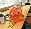 Прозрачный силиконовый рюкзак с надписью Hi Baby, фото 5