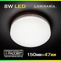 Світлодіодний світильник LUMINARIA NLR 8W 220V IP44 5000K (настінно-стельовий)