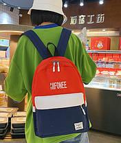 Стильные тканевые двухцветные рюкзаки для школы, фото 3