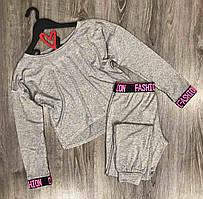 Хлопковый модный костюм для дома  Fashion, кофта+штаны 065.