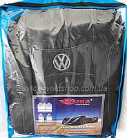 Автомобильные чехлы Volkswagen Jetta V 2005-2010 Nika Авточехлы Фольксваген Джетта 5 2005-2010 Ника модельный