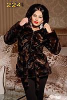 «Женская Короткая стильная шубка с капюшоном из эко-меха под норку. Артикул: 224