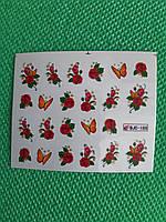 Наклейки на ногти цветки и бабочки - размер стикера 6*5см, инструкция по применению есть в описании товара