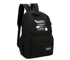 Стильные тканевые рюкзаки для школы с надписью, фото 3