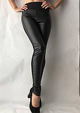 Черные женские лосины (дайвинг и кожа) №36, фото 2
