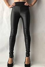 Черные женские лосины (дайвинг и кожа) №36, фото 3