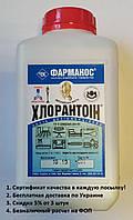 Хлорантоин 1кг - дезинфицирующее средство с сертификатом качества