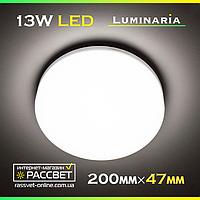Світлодіодний світильник LUMINARIA NLR 13W 220V IP44 5000K (настінно-стельовий)
