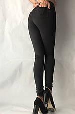 Классические женские лосины(норма)№10, фото 3