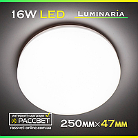 Світлодіодний світильник LUMINARIA NLR 16W 220V IP44 5000K (настінно-стельовий)