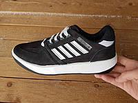 Мужские кроссовки Olympia Centercourt 3, старый московский Адидас Adidas московские качественная обувь Иран.
