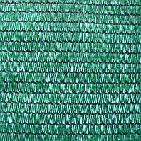 Пластиковая затеняющая сетка 80% 2 м