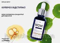 WOW сироватка-концентрат для обличчя. Антикупероз Jerelia,30 мл. WOW EFFECT, фото 4