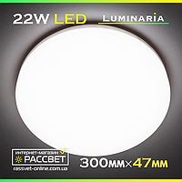 Світлодіодний світильник LUMINARIA NLR 22W 220V IP44 5000K (настінно-стельовий)