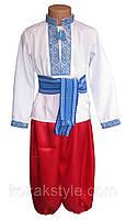 Костюм козака  дитячий блакитно-червоний