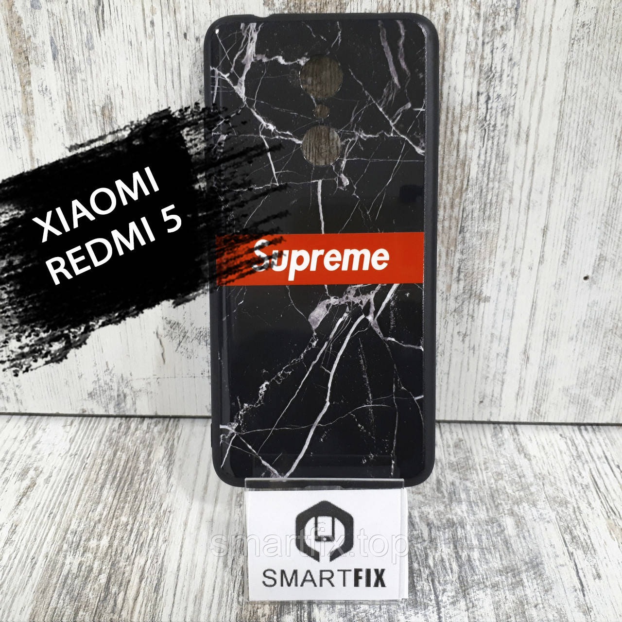 Чехол с рисунком для Xiaomi Redmi 5 Supreme