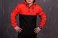 Анорак мужской Nike | спортивная куртка осенняя весенняя ветровка Найк черно-оранжевая