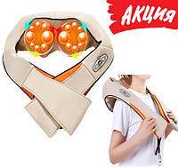 Роликовый массажер для тела Massager of neck kneading, Массажер-пояс шиацу для спины, шеи и плеч с подогревом