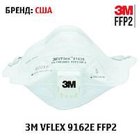 Респиратор 3M Vflex 9162Е, FFP2 (маска фильтрующая) 2-й класс защиты 1 шт