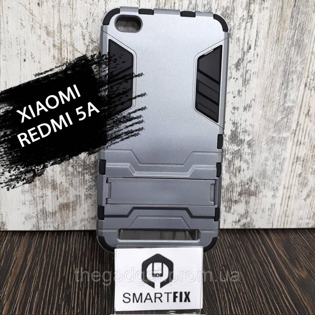 Протиударний чохол для Xiaomi Redmi 5a Honor Сірий