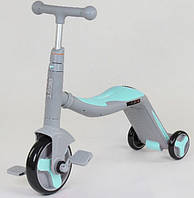 Детский велосипед (самокат) 3 в 1 JT 70708 ( голубой, от 3 до 8 лет.)