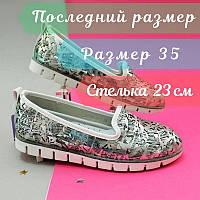 Детские туфли балетки Цветы для девочки Tom.m размер 35, фото 1