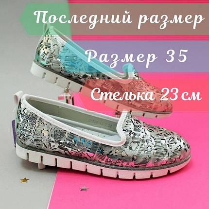 Детские туфли балетки для девочки цветочный принт Tom.m размер 35, фото 2